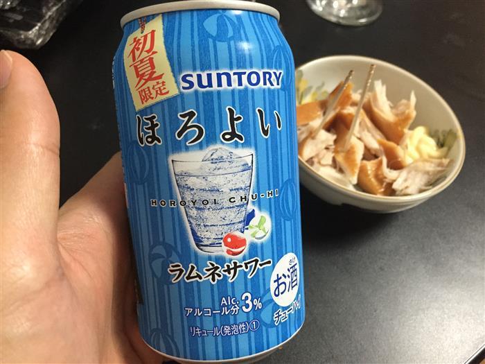 산토리 호로요이(ほろよい) 초여름 한정판 일본 술