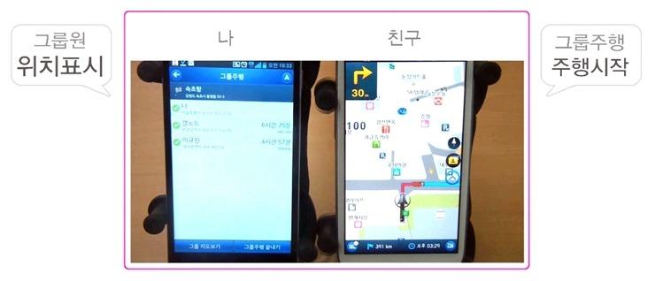 U+ Navi, 스마트폰 내비, 내비 어플, 내비 어플 추천, 유플러스 네비, 네비 어플 추천, U+ navi lte, u+ 네비 요금, 네비 어플 요금, 네비게이션 어플, 네비게이션, 내비게이션 어플, 네비 앱, 티맵, Tmap,