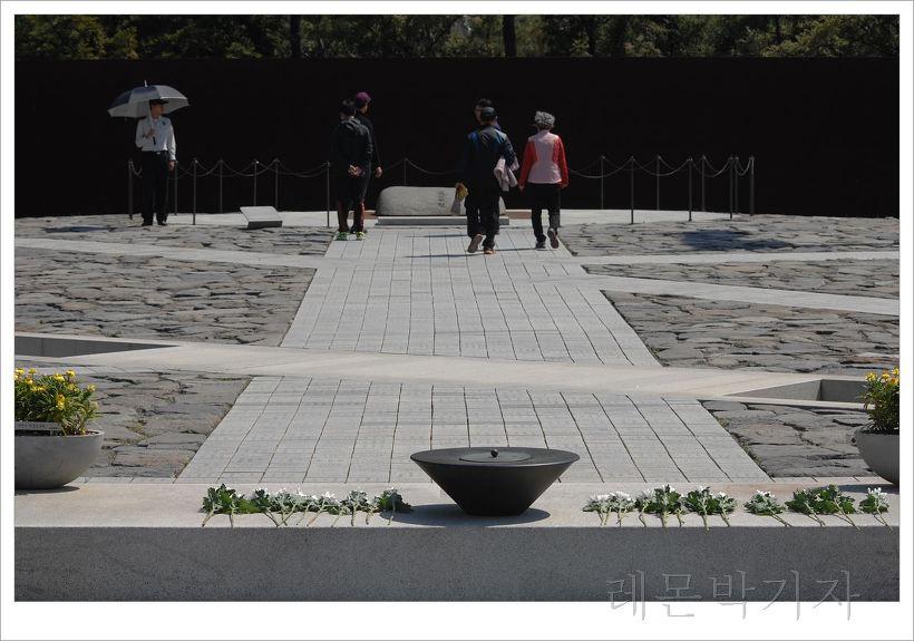 봉하마을_추모묘역