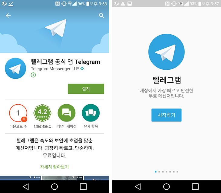 텔레그램 단체,단체방, 만드는 방법, Telegram,텔레그램,IT,IT 인터넷,Telegram은 제가 가장 많이 활용하는 채팅프로그램 중 하나 인데요. 신뢰도도 높고 간편해서 좋죠. 텔레그램 단체방 만드는 방법을 소개합니다. Telegram은 해외에서도 사용을 많이 하는 프로그램이다보니 기능이 빠르게 좋아지고 있는데요. 영상통화나 음성대화 이런건 아직 안되긴 하지만 그 이에 기능은 모두 되는 상태이긴 합니다. 텔레그램 단체방 만들면 여러사람이 동시에 한 대화방에서 이야기를 나눌 수 있습니다. 그리고 텔레그램은 스마트폰을 바꾸더라도 이전 기록을 그대로 받아올 수 있습니다. 가끔 스마트폰 바꿔서 테스트 하는 저로서는 상당히 감사한 일이죠.