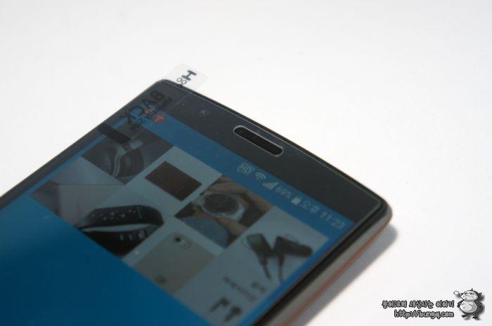 LG, G4, 강화유리, 호후 글라스, 화면설정