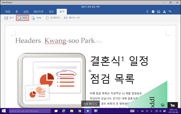 OfficePreview_Win10_9926_Miix2_117