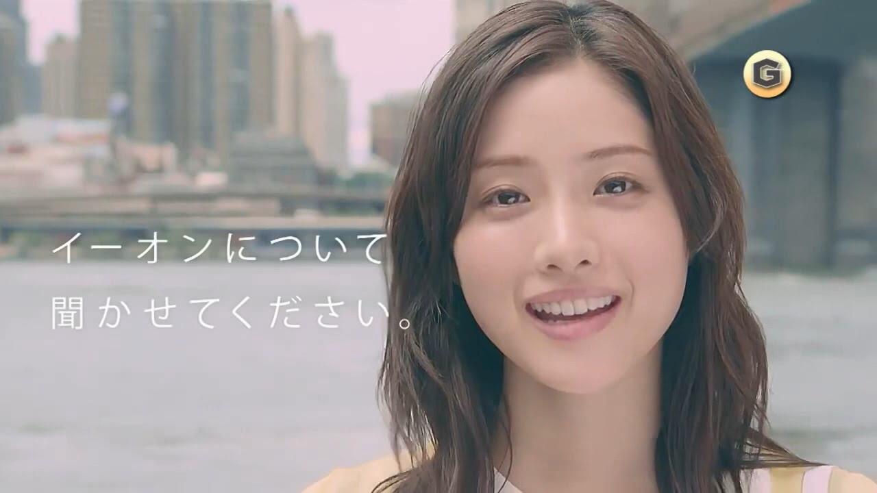 이시하라 사토미いしはらさとみ, 石原さとみ, Ishihara Satomi