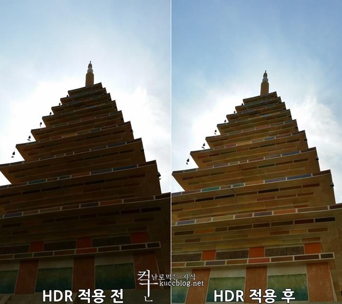 갤럭시s5 카메라 기능, 갤럭시s5 카메라 HDR