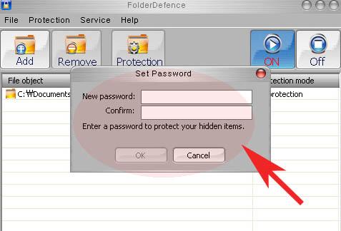 윈도우 폴더 비밀번호 설정 암호걸기 방법