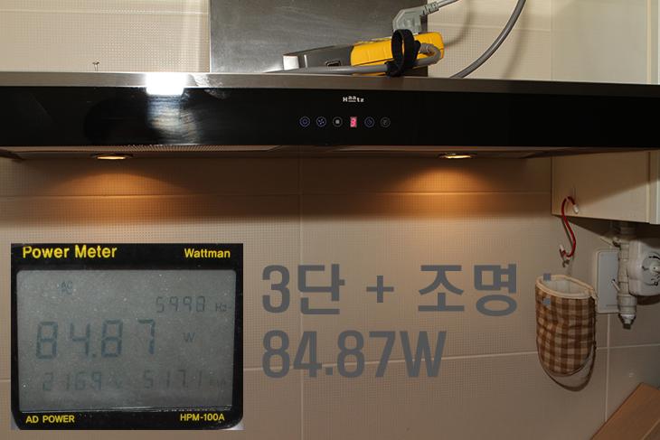 하츠 후드 전기요금, 전력소모량 효율적으로 사용하기,하츠 후드,Haatz, Haatz 후드,후드,주방후드,IT,전력소모량,후드 전기요금,하츠 후드 전기요금은 얼마나 나올까요? 저도 궁금한 부분이었습니다. 전력소모량을 측정해보고 전기를 효율적으로 사용하는 방법은 무엇인지 살펴보려고 합니다. 주방 후드는 주방에서 없어서는 안될 부분이죠. 유해가스를 제거를 하니까요. 그런데 계속 켜놓자니 하츠 후드 전기요금이 걱정이 되었습니다. 처음 이사를 올 때에도 후기를 많이 봤었는데요. 알 수 없는 이유로 후드를 그렇게 많이 켜지 않았는데 전기요금이 너무 많이 나왔다는 글들이 있어서 걱정을 했었죠. 어떤 사용자가 전력소모량을 측정해보니 말도안되게 너무 높은 전력을 사용할때가 있어서 그게 문제가 아니냐는 이야기가 있었습니다. 저도 그래서 하츠 후드 전기요금을 측정해볼겸 해서 제가 가진 HPM-100A 전력측정기로 측정을 해 봤습니다. 좀 더 정밀하게 측정을 해보아서 어떻게 사용하는게 효율적인지 알아볼 것입니다.