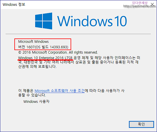 How to download the Windows Store application …