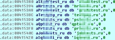 [그림] 공격자 서버 리스트