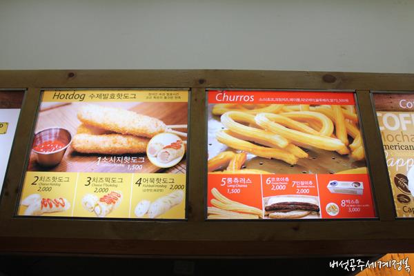 수제발효 핫도그 & 정통스페인방식 츄러스! 교교 스트리트푸드 정자점