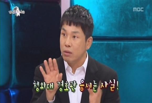 라스 박남현