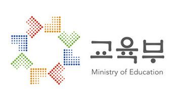 대학 구조개혁 추진계획 발표