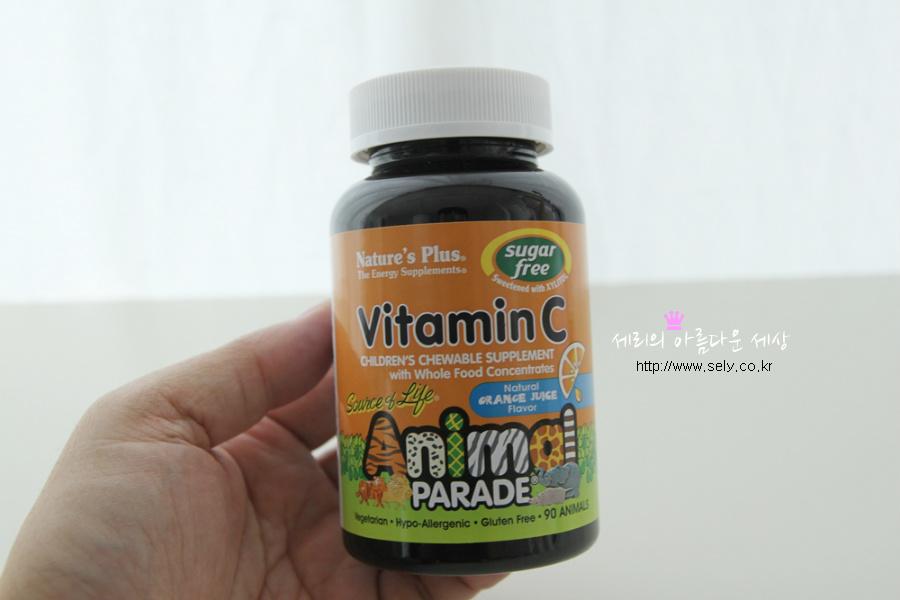 아이허브 비타민C 네이쳐스플러스 제품 모습