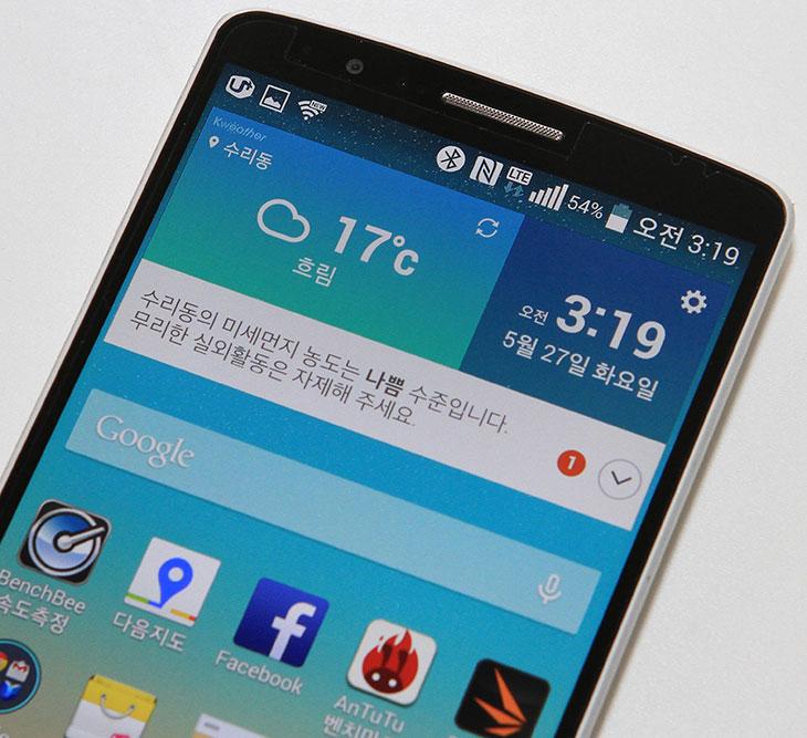 LG G3 후기, LG G3 리뷰, LG G3 사용기, LG G3, 리뷰, 후기, 사용기, IT, 엘지 지3, 지3, G3, 스마트 알림이, 퀵서클 케이스, 후면, G3 배터리, QHD, 해상도, 무게,LG G3 후기를 올려봅니다. 사용을 꽤 많이 해봤는데요. 개통된 상태에의 사용 리뷰 이므로 참고가 되실 것 입니다. 아래에 내용은 추가 중 입니다. 벤치마크 자료 및 성능 , 배터리 수명 시간 등은 테스트 한 내용을 올리는 중이구요. 아래를 참고해주세요. LG G3 후기 동영상도 꼭 참고해주세요. 영상 길이는 좀 긴편이지만 새로 추가된 기능들만 설명하는 영상 입니다. QHD 해상도를 탑재하여 좀 더 화면에 많은 표현이 가능 해졌습니다. 하지만 실제로 눈으로보면 그것을 구분하기는 쉽지는 않더군요. 이부분도 유튜브에 동영상을 갤럭시S5와 베가아이언2와 비교해둔것을 올려놓았으니 참고하시기 바랍니다. 그럼 아래 LG G3 후기를 봐주세요.