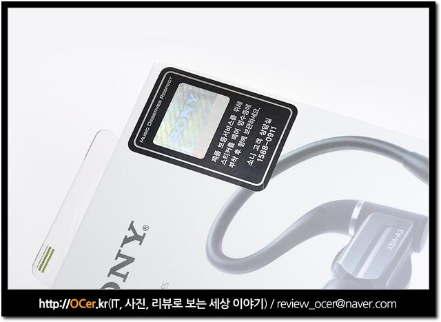 가성비 좋은 이어폰, MDR-AS800BT, xba 10, xba 100, 소니 MDR-AS800BT, 편의점 이어폰, 블루투스 이어폰 소니, 이어폰, 소니 이어폰 xba, 소니 이어폰 mdr, 이어폰 추천, 소니, 소니 mdr, 소니 헤드셋, 소니 커널형 이어폰, 소니 xba, 소니 헤드폰, 보스 이어폰, 소니 XBA-A3, 소니 이어폰, 소니 XBA-H3, 소니 XBA-A2, 소니 XBA-H2, 소니 XBA-A1, 소니 XBA-H1, 소니 xba-10, xba-1, xba-40, 소니 이어폰 as, xba-30