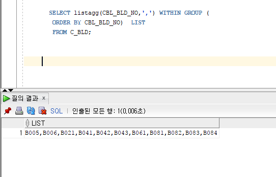 SQL] ORACLE LISTAGG 활용 (구분자로 GROUP)