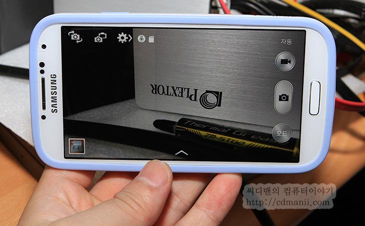 갤럭시S4 카메라, 갤럭시S4 카메라 기능, 애니메이티드 포토, 애니메이션 포토, 드라마, 사운드샷, 갤럭시S4, Galaxy S4, IT, 리뷰, 후기, 사용기, 갤럭시S4 사용기, 사진,갤럭시S4 카메라 기능에 대해서 이번편에서 설명해보도록 하겠습니다. 스마트폰이 점점 진화하면서 카메라의 화소가 올라가고 더 좋아보이게 하는것 외에도 기능과 사용자 편의성부분도 많이 신경쓰게 되었는데요. 갤럭시S4 카메라 경우 상당히 괜찮은 기능들이 많이 포함되어있습니다. 애니메이티드 포토, 드라마, 사운드앤샷 경우 실제로 활용해보면 재미있는 사진을 찍을 수 있습니다. 물론 사진만 찍고 동영상만 찍어도 되겠지만 갤럭시S4 카메라에는 다양한 모드를 추가해서 좀 더 사용자가 원하는 그리고 독특하고 재미있는 결과물을 남길 수 있는것이죠.  카메라를 들고 다니면서 사진을 찍었던 분들은 아시겠지만, 남의 사진은 많이 찍어줘서 사진이 많은데 자기 자신의 사진은 안남는경우가 있죠. 이럴 때는 듀얼 촬영을 통해서 사진에서도 동영상에서도 촬영자, 촬영대상 모두 기록에 남길 수 있습니다. 유튜브에 올라온 영상을 보니 다른 사람 찍어주면서 서로 키스하는듯한 사진도 찍기도 하던데요. 물론 그런것도 가능합니다. 찍을 당시에는 모르지만 나중에 사진을 한장씩 넘겨보면 추억이 되죠. 이외에 한 대상을 사진에 여러개 자취를 남겨서 드라마틱한 효과를 낼 수 도 있습니다. 그리고 사진과 함께 음성을 같이 녹음해서 사진찍었던 주위에 사운드를 느껴볼 수 도 있습니다. 물론 아쉬운점이라면 이렇게 찍은 사진들은 갤럭시S4 끼리만 서로 공유가능하다는 점 입니다. 나중에는 더 많은 폰들이 서로 공유도 가능했으면 좋겠네요.