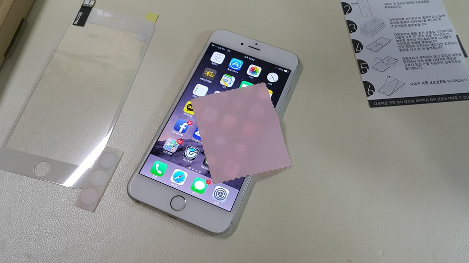 아이폰 6 플러스 iloome 강화유리필름 후기