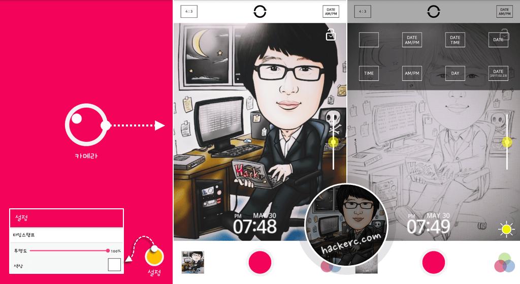 타임리포토(TimelyPhoto) for Android - 타임스탬프, 사진에 시간 나오는 카메라 앱(어플)