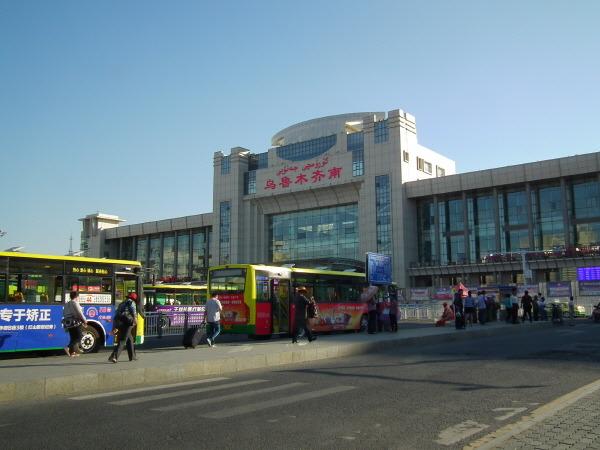 우루무치 기차역 south station