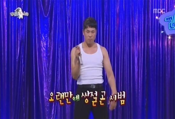 박남현 쌍절곤