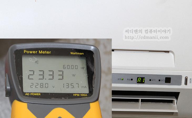 에어컨 제습기능 전기세, 에어컨 제습기능, 에어컨, 제습기능, 재습, 제습, HPM-100A, 전력측정기, 측정하기, IT, 전기요금, 습도, 온도,에어컨 제습기능 전기세에 대해서 알아보도록 하겠습니다. 정확히는 전기세가 아니라 전기요금이긴하죠. HPM-100A 전력측정기를 이용해서 측정 하도록 하겠습니다. 꽤 정말한 측정기로 벤치마크사이트에서도 자주 등장하는 측정기 입니다. 에어컨 제습기능 전기세는 제습기를 켜는것보다 이득이 많은것으로 알려져 있는데요. 보통 제습기는 공기의 습도를 낮춰서 더위로 인해서 땀이 났을 때 빨리 마르도록 해서 쾌적하게 만들어주는것인데요. 근데 제습기를 동작시 발열이 많이 나기 때문에 제습기보다는 에어컨의 제습기능을 이용하는게 더 좋다고 알려져있습니다. 에어컨은 실외기와 실내기가 분리가 되어있기 때문에 열을 외부로 빼기 쉽기 때문이죠. 그런데 에어컨에 제습기능을 이용해보니 실제로 습도는 확실히 낮아지긴 하지만 온도가 24도로 고정되어서 실제로는 에어컨도 동작을 하는 상태이므로 전력소모량은 좀 있었습니다. 이부분을 좀 살펴보도록 하죠.