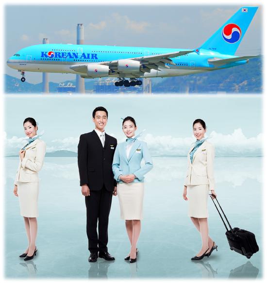 대한항공 Korean Air