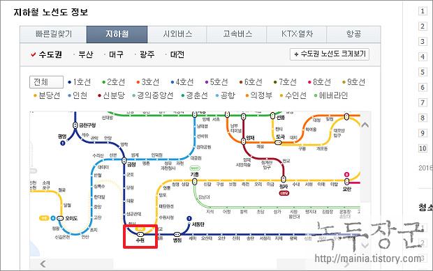 인터넷 지하철 막차시간 조회하는 방법