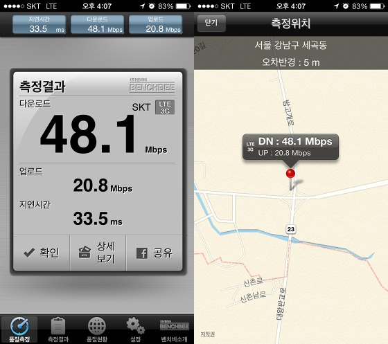 단대오거리행 4419번 버스 타고 세곡동사거리 인근에서 측정한 광대역 LTE 속도