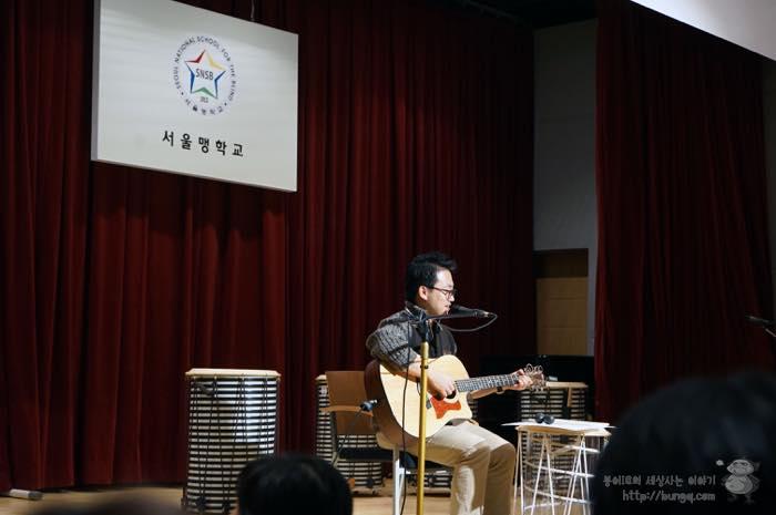 LG전자, CSR, 온정캠페인, 소셜 스토리, 맹학교, 공연