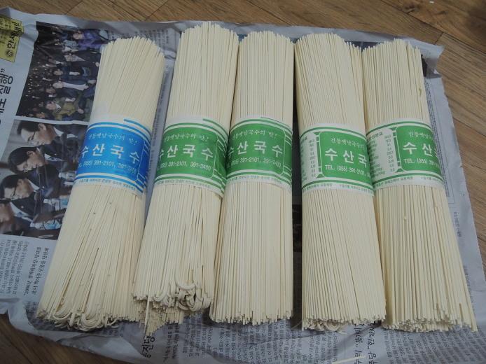 밀양 수산국수 경남2대국수