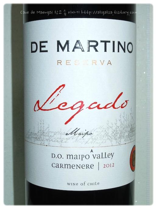 저렴한 가격에 맛도 좋은 유기농 와인 - De Martino Legado Reserva Carmenere 2012