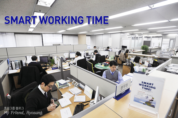 SMART WORKING TIME