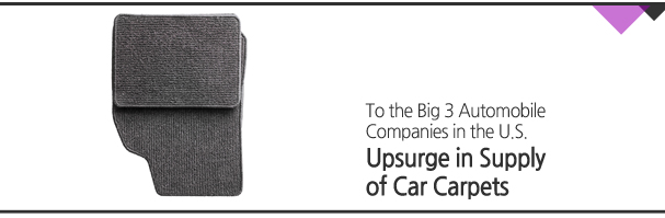 Upsurge in Supply of Car Carpets to the Big 3 Automobile Companies in the U.S.