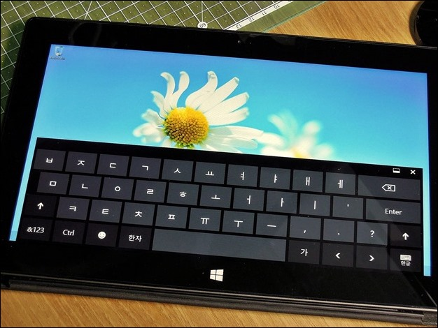 2013-03-07 Surface_Pro_Boxshot 372 (Copy)
