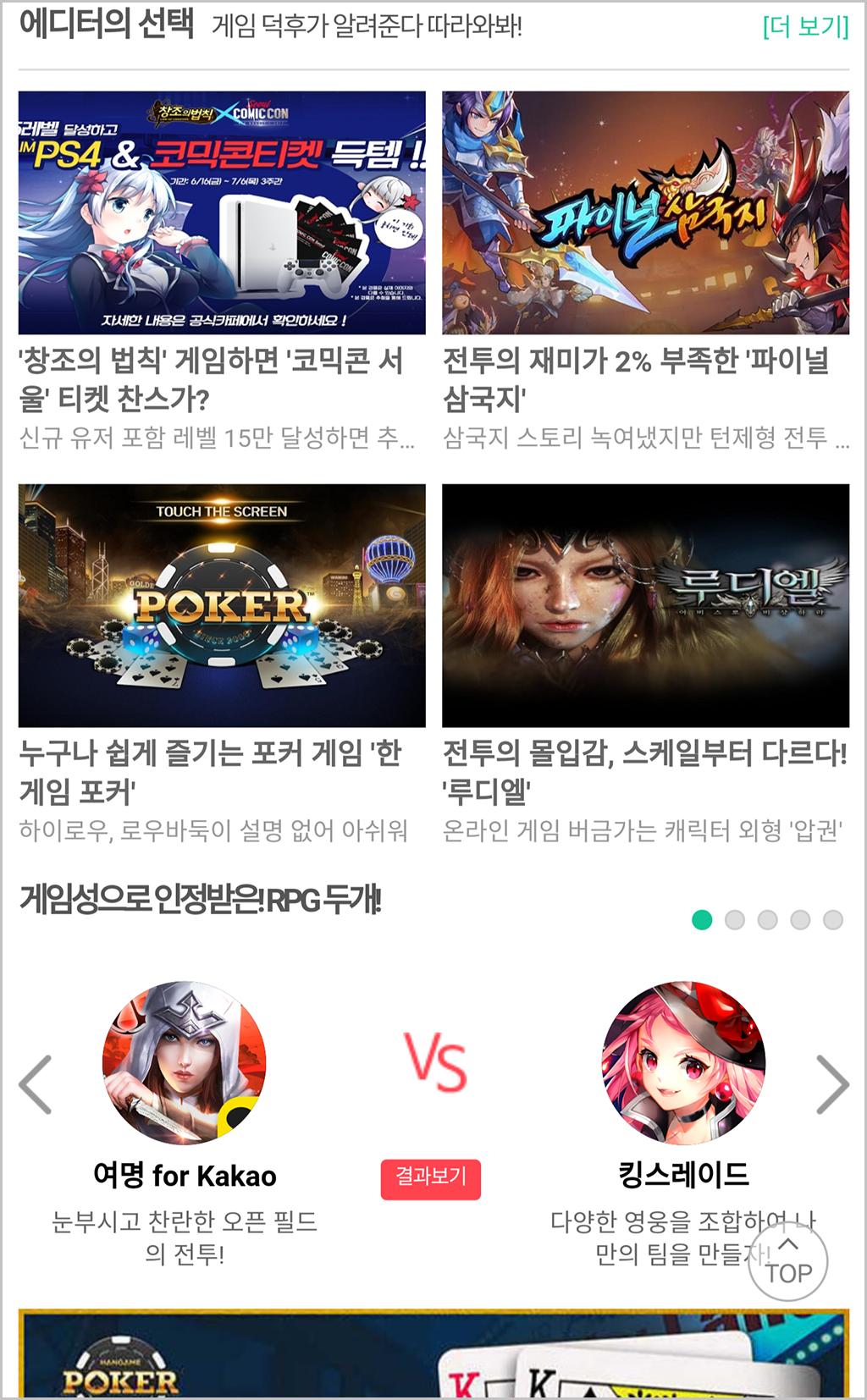 U+ Page 앱 리뷰
