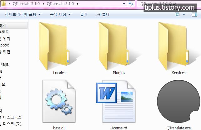 실행 파일