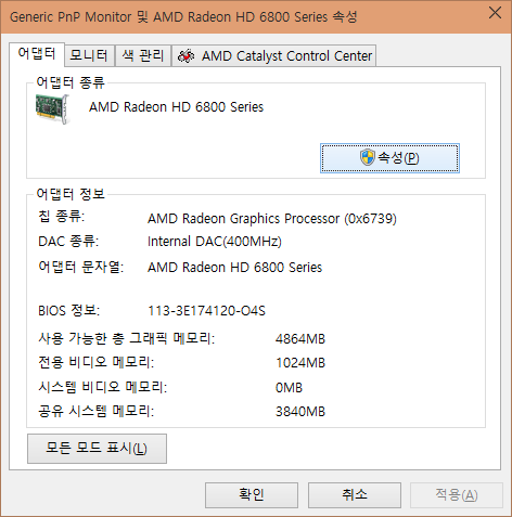 9926_amd_error_rollback_006