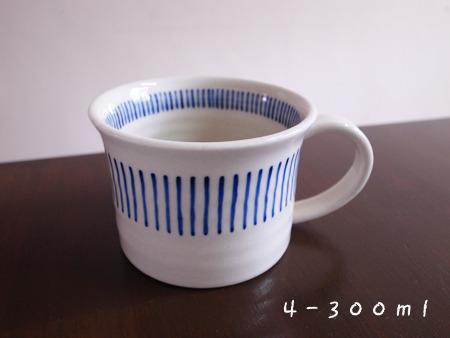도자기 그릇 머그컵