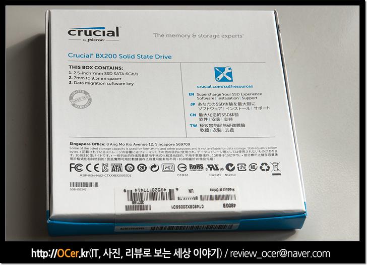 crucial bx200, ssd, it, 리뷰, 이슈, micron, 마이크론, 크루셜 ssd, ssd 추천