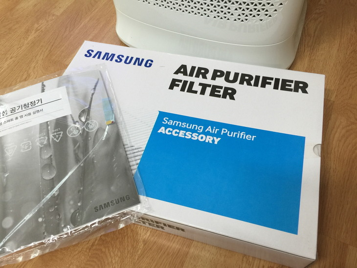 삼성 공기청정기 블루스카이 5000 사용후기 AIR PURIFIER AX5000