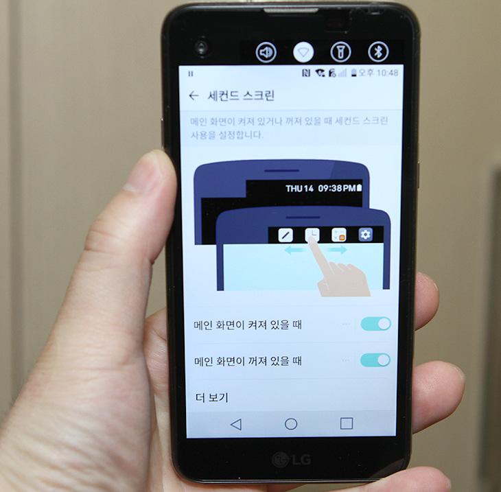 LG X screen, 세컨드 스크린, 전면, 광각, 카메라,IT,IT 제품리뷰,가성비가 좋은 스마트폰을 소개 합니다. 일전에 글로 하나 소개해드린적이 있는 제품인데요. LG X screen 세컨드 스크린 전면 광각 카메라에 대해서 알아보려고 합니다. 전면카메라 화각이 120도나 되는 점은 확실히 좋긴 하더군요. 요즘은 셀카를 워낙 많이 찍으니까요. 셀카봉이 없어도 넓은 사진을 쉽게 얻을 수 있습니다. 그리고 이 제품은 특별한 기능이 있죠. LG X screen 세컨드 스크린은 항상 작업을 하는 화면 외에 별도의 듀얼모니터처럼 간단한 알림이나 앱 설정 등을 쉽게 할 수 있게 도와줍니다.