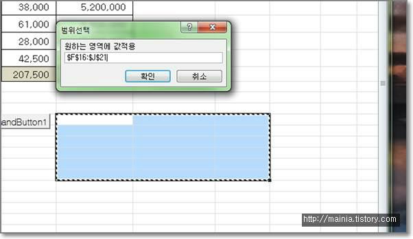 엑셀(Excel) VBA - InputBox 를 통한 다양한 형태의 값 입력받기