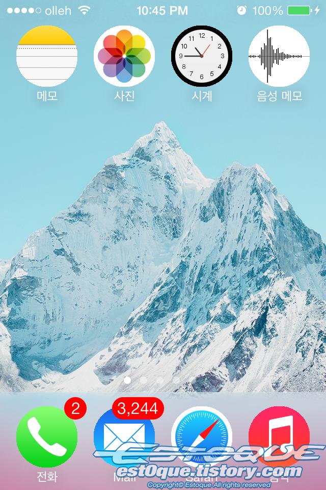iOS7 테마