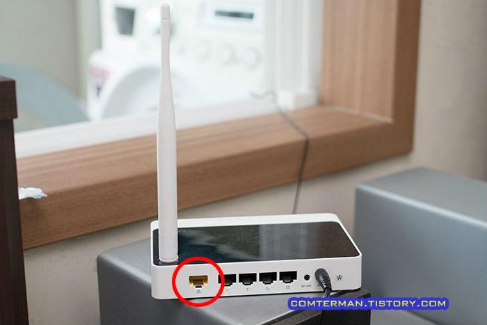 iptime N104M 무선공유기 wifi router