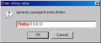 모질라 파이어폭스 BonEcho Firefox