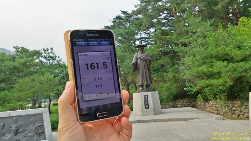 문경새재 선비의 상 - 광대역 LTE-A 속도