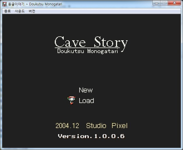 Cave Story Cheats, Codes, and Secrets for PC - GameFAQs