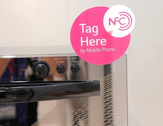 NFC 태그가 적용된 오븐