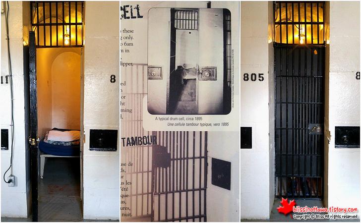 교도소 수감실