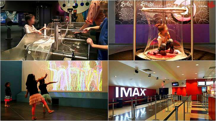캐나다 최초 발명 아이맥스 영화관입니다